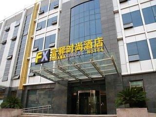 günstige Angebote für FX Hotel Beijing Capital International Airport